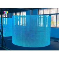 China Save Energy Outdoor Transparent Led Display , 3 In 1 SMD Transparent Led Video Wall on sale