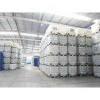 Buy cheap Agricultural Fertilizer Ammonium Nitrate Aqueous Solution NH4NO3 Hot Concentrated Solution from wholesalers