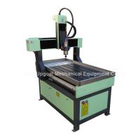 Buy cheap Small CNC Router for Wood Metal Stone UG-6090 from wholesalers