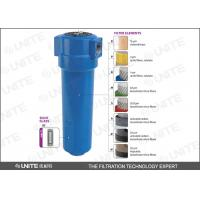 Buy cheap Auto drain Air compressor air filter compressed air filtration from wholesalers