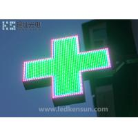 Buy cheap PH12MM Outdoor Led Pharmacy Sign High Resolution For Shops 7500nit Brightness from wholesalers