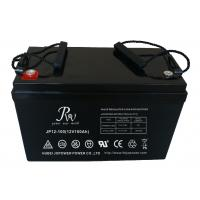 Buy cheap Jopower JP 12V100Ah Rechargeable Sealed Lead Acid AGM Electronic Battery from wholesalers
