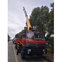Buy cheap factory direct sale best price dongfeng 6*4 RHD 10tons truck with crane, dongfeng 210hp 10tons truck mounted crane from wholesalers