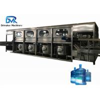 Buy cheap Complete 5 Gallon Filling Machine 600BPH Mineral Water Bottling Line from wholesalers