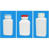 Buy cheap Factory sale 90-350ml PE package bottles from wholesalers