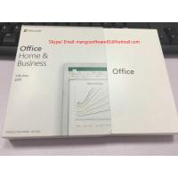 Buy cheap Home And Business Office 2019 Product Key Card Microsoft Download Activation Online from wholesalers