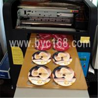 Buy cheap CD/DVD Printing Machine from wholesalers
