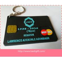 Buy cheap ATM card design fashion soft PVC key ring holder product