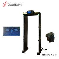 Buy cheap 255 level sensitivity Foldable walk through metal detector / Security Metal Detector Gate from wholesalers