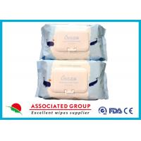 Buy cheap Ultra Thick Fabric Baby Wet Wipes , Water Baby Wipes For Cleaning Baby ' S Body from wholesalers