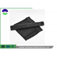 Buy cheap Light Weight Geotextile Separation Fabric , High Efficiency Geotextile Drainage Fabric from wholesalers