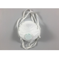 Buy cheap FFP2 Cup Shape KN95 Civil Protective Mask With Valve product