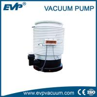 Buy cheap China oil diffusion pump, best price oil diffusion vacuum pump product