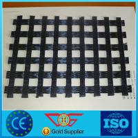 Buy cheap Warp Knitted Polyester Geogrid for Soil Reinforcement product