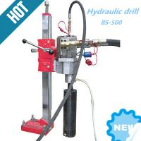 Buy cheap High accuracy BS-500 portable automatic drilling machine BSGH Hydraulic concrete drill from wholesalers