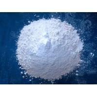 Buy cheap Pharmaceutical Ingredient Hydrocortisone Raw Steroid Powder Anti Inflammatory  No 50-23-7 from wholesalers
