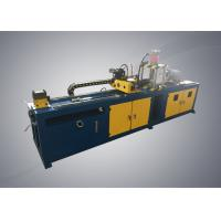 Buy cheap Pipe Punching Process CH40 Auto Punching Machine With Computer Control from wholesalers