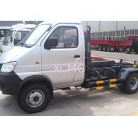Buy cheap 1Ton Refuse Collection Truck Special Purpose Vehicles XZJ5020ZXXA4 from wholesalers