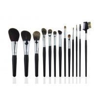 Buy cheap High Grade Eyebrow Comb Professional Makeup Brush Set Animal Hair Black Handle from wholesalers