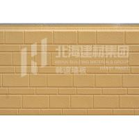 Buy cheap AD1-001-desert yellow from wholesalers