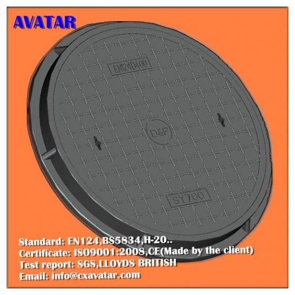 Manhole Cover D400