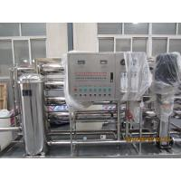 Buy cheap Auto Water Treatment Equipments UV Sterilizer For Raw Water / Drink Materials from wholesalers