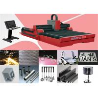 Buy cheap Reliable CNC industrial laser cutting machine by Swiss Technology Auto Focus Cutting Head from wholesalers