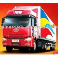 Buy cheap Jiefang Dry Cargo Delivery Van from wholesalers