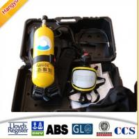 Buy cheap 5L 6L Respirator Fire Fighting Breathing Apparatus Set from wholesalers