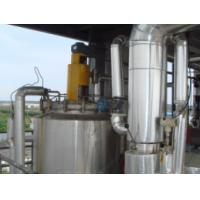 Buy cheap Waste engine oil refining technology and equipment from wholesalers