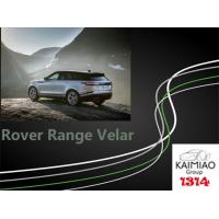 Buy cheap Hands Free Anti Pinch Electric Power Running Boards For Range Rover Velar 2018 from wholesalers