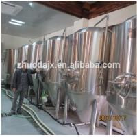 Buy cheap 5BBL nano brewery machine industrial mash turnkey stainless steel mash tun from wholesalers