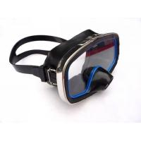 Buy cheap Dark soft Anti-fog silicone  Unique germproof design Kids / children Swimming Goggles from wholesalers
