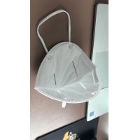 Buy cheap Non Woven Fabric KN95 Respirator Mask Covers Mouth Nose FDA / CE Certificated from wholesalers