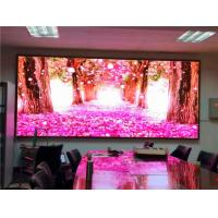 Buy cheap P10 Outdoor Full Color LED Display , P3 Indoor 1R1G1B LED Video Display Board from wholesalers