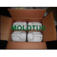 Buy cheap 330G/L EC Pendimethalin Herbicide Tomato Pesticides For Cereals CAS 40487-42-1 product