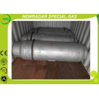 Buy cheap C3F8 High Purity Gases Colorless With Faintly Sweet Odor , Non - Flammable from wholesalers