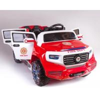 Buy cheap Cheap new cars 4 seater Electric Kids Ride On Cars for child from wholesalers