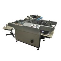 Buy cheap PFLF-560/650/740 Small Automatic Hydraulic Film Laminating Machine from wholesalers