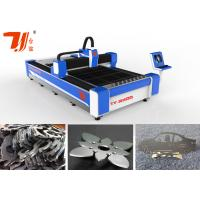 Buy cheap Cypcut Hubei Cnc Metal Laser Cutting Machine / Steel Cutting Equipment from wholesalers