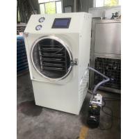 Buy cheap Energy Saving Home Food Freeze Dryer Patented Products With Advanced Technology from wholesalers