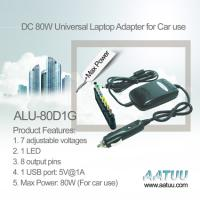 Buy cheap Wholesale Fashion Design DC 80W Almighty Laptop Car Adaptors - ALU-80D1G from wholesalers