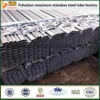Buy cheap China Supplier About Stainless Steel Oval Pipes/Tubes Stainless Steel Special Shaped Tube product