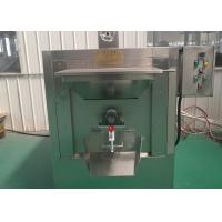 Buy cheap Durable Nut Roasting Machine For Kernel Sesame Sunflower Seed One Year Warranty product