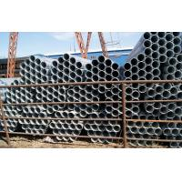 Buy cheap CE Rectangular Double Wall Pre-Galvanized Steel Pipe For Construction from wholesalers