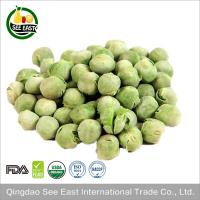Buy cheap Freeze Dried Green Peas Dried Garden Peas from wholesalers