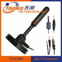 Buy cheap magnetic mount car tv antenna/ digital tv car antenna with booster TLG7092 product