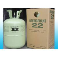 Buy cheap OEM Packing 30LB R22 HCFC Refrigerants / Air Conditioner Refrigerants from wholesalers