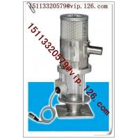 Buy cheap High Quality Venturi Loaders for Feeding and Conveying System Vendor from wholesalers