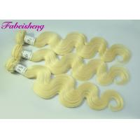 Buy cheap Clean and healthy 24 Inch Colored Hair Extensions / Virgin Brazilian Curly Hair from wholesalers